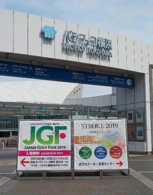 JGF会場.jpg